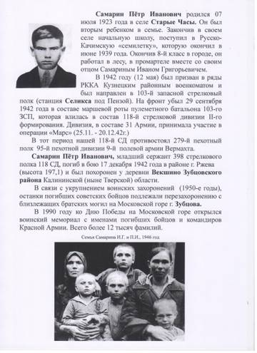 http://s8.uploads.ru/t/uSBVP.jpg