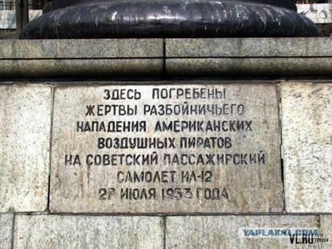 http://s8.uploads.ru/t/uV6oC.jpg
