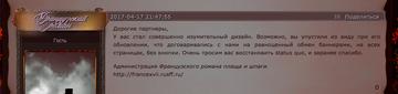 http://s8.uploads.ru/t/uVQxf.png