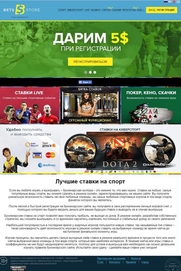 http://s8.uploads.ru/t/uXyE8.png