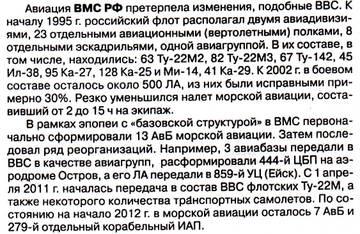 http://s8.uploads.ru/t/uZg9Q.jpg
