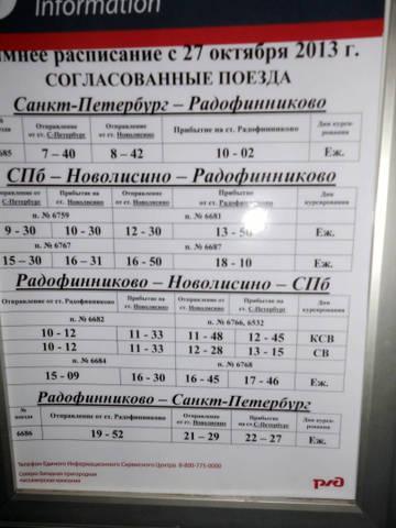 http://s8.uploads.ru/t/udj1U.jpg