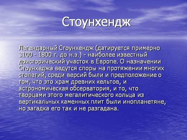 http://s8.uploads.ru/t/ueJRd.jpg