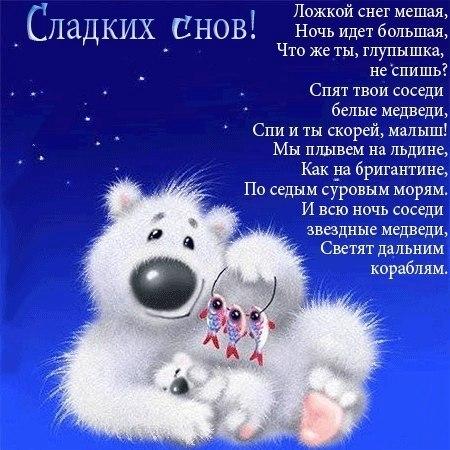 http://s8.uploads.ru/t/ufjFT.jpg