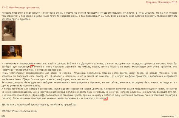 http://s8.uploads.ru/t/uhtkW.png