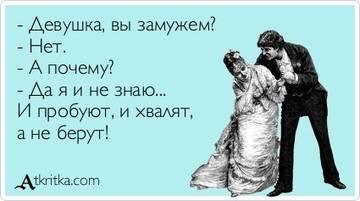 http://s8.uploads.ru/t/uiT9S.jpg
