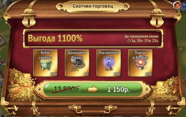 http://s8.uploads.ru/t/ukPWG.jpg