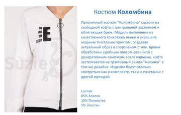 http://s8.uploads.ru/t/ulKxr.jpg