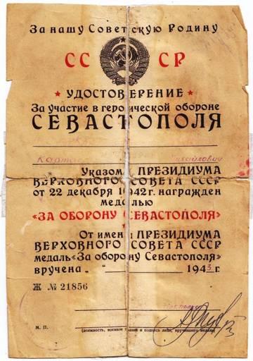 http://s8.uploads.ru/t/una6i.jpg