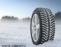 http://s8.uploads.ru/t/upJjY.jpg