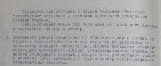 http://s8.uploads.ru/t/utgY4.jpg