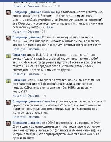 http://s8.uploads.ru/t/uw6RY.jpg