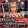 http://s8.uploads.ru/t/uznJb.jpg