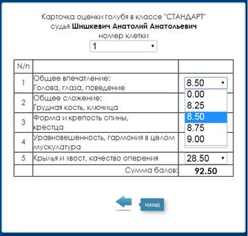 http://s8.uploads.ru/t/v0498.png