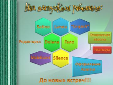 http://s8.uploads.ru/t/v6HPs.png