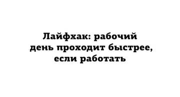 http://s8.uploads.ru/t/v9P03.jpg