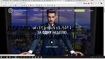 http://s8.uploads.ru/t/vAa0I.png