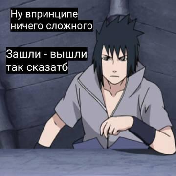 http://s8.uploads.ru/t/vXytC.jpg