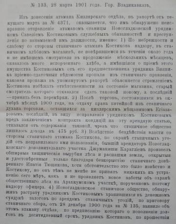 http://s8.uploads.ru/t/vZRMS.jpg