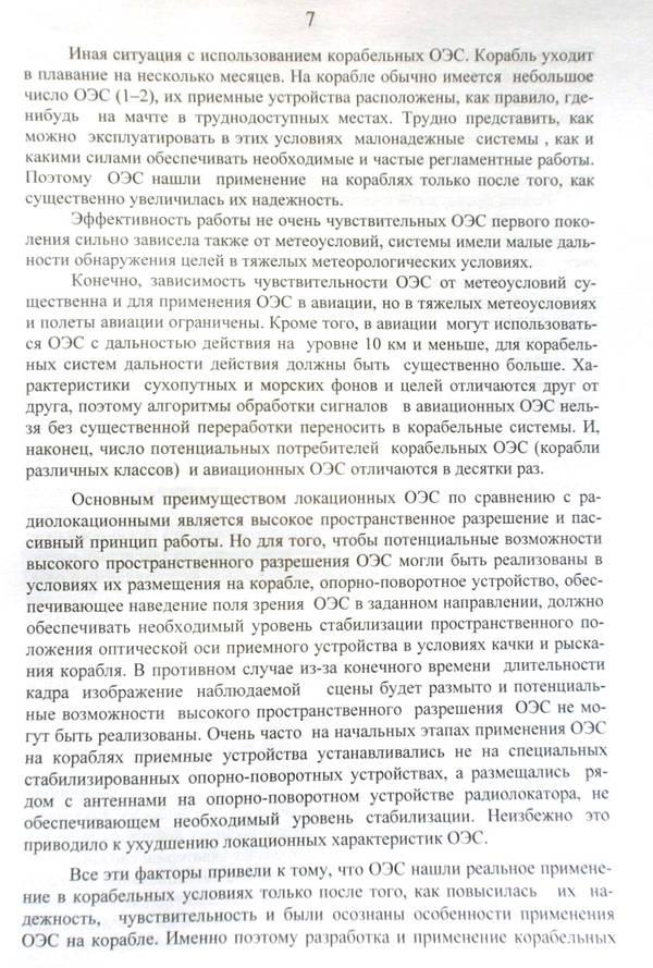 http://s8.uploads.ru/t/vci0E.jpg