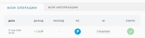 http://s8.uploads.ru/t/vkKGh.png