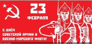 http://s8.uploads.ru/t/vlrNP.jpg