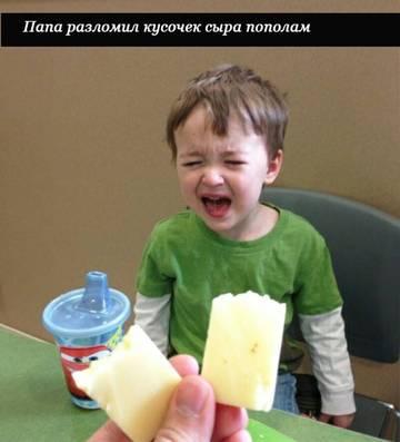 Дети о детях
