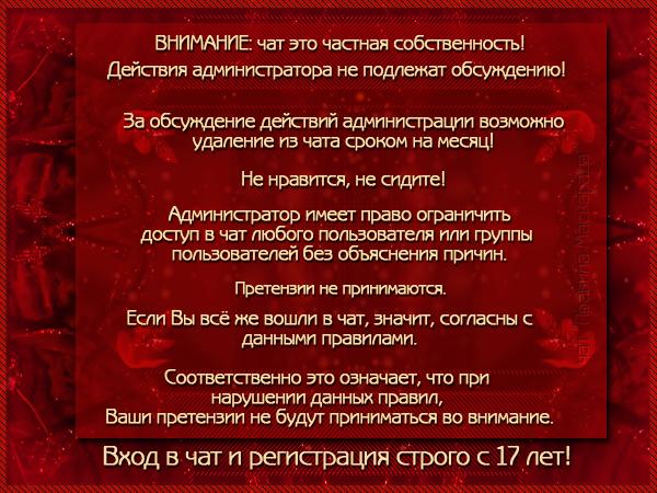 http://s8.uploads.ru/t/vy3ne.png