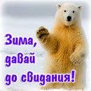 http://s8.uploads.ru/t/vypO2.jpg