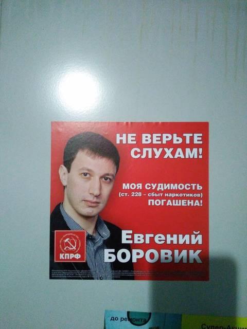 http://s8.uploads.ru/t/w6sbY.jpg