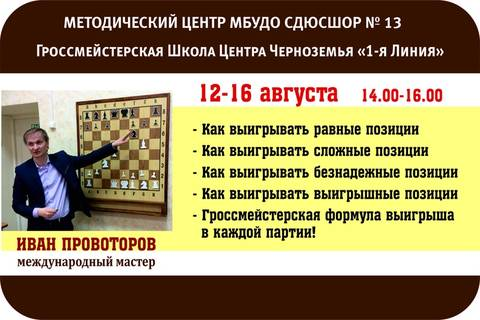 http://s8.uploads.ru/t/wCvaT.jpg
