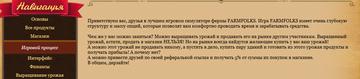http://s8.uploads.ru/t/wHcuV.png