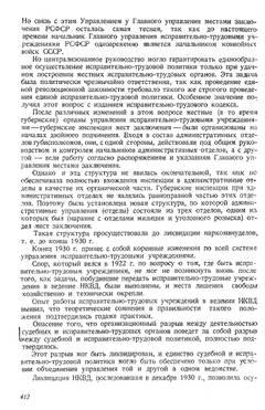 http://s8.uploads.ru/t/wKlnH.jpg