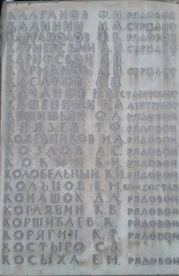 http://s8.uploads.ru/t/wOM45.jpg
