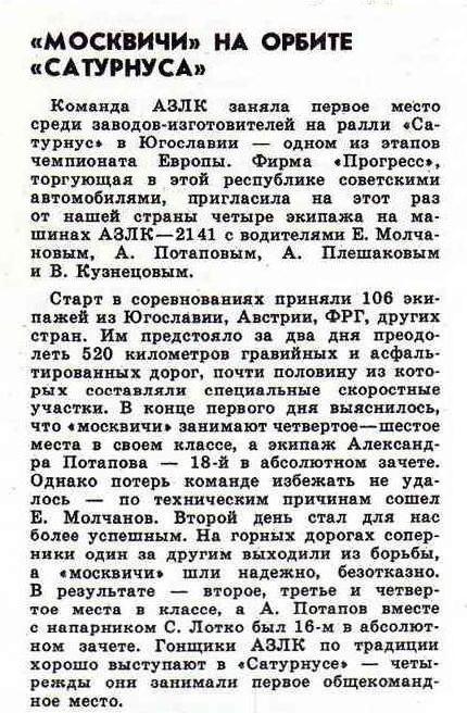 http://s8.uploads.ru/t/wZz2f.jpg