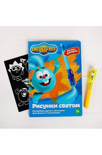 http://s8.uploads.ru/t/wdkDJ.jpg