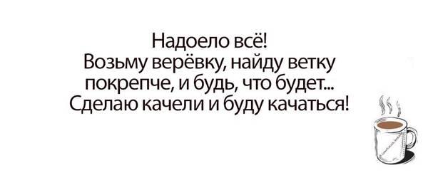 http://s8.uploads.ru/t/wf6Lj.jpg