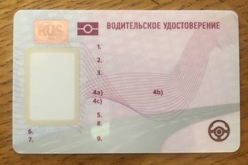 http://s8.uploads.ru/t/wghZD.jpg