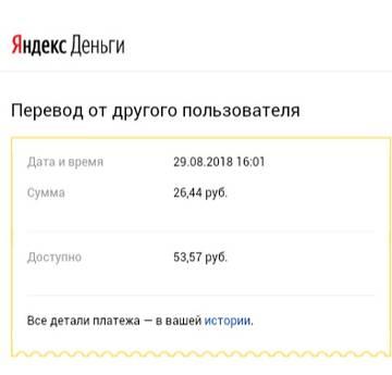 http://s8.uploads.ru/t/wj140.jpg