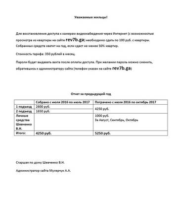 http://s8.uploads.ru/t/wkudp.jpg