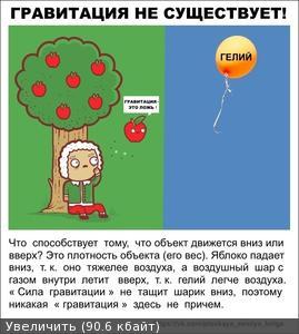 http://s8.uploads.ru/t/wn4eW.jpg