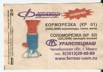 http://s8.uploads.ru/t/wp71R.jpg