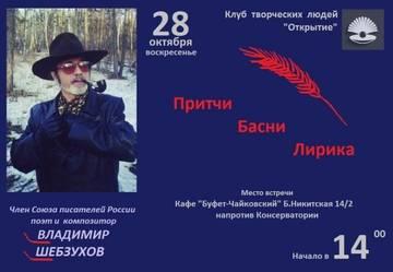 http://s8.uploads.ru/t/wtAZN.jpg
