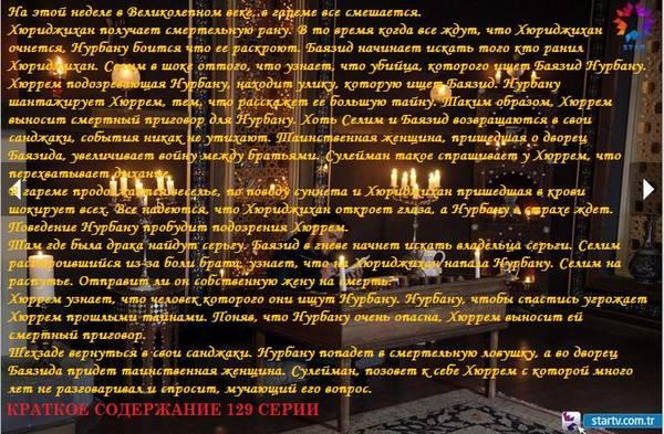 http://s8.uploads.ru/t/wu95A.jpg