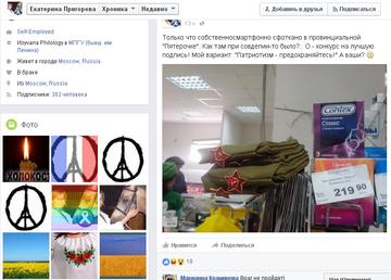http://s8.uploads.ru/t/wxHaY.png