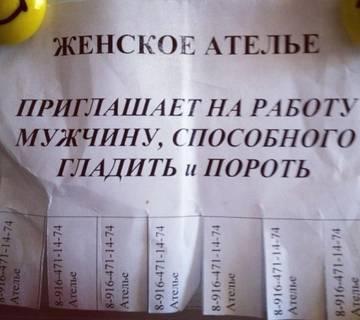 http://s8.uploads.ru/t/wyi8v.jpg