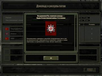 http://s8.uploads.ru/t/x3cFP.jpg
