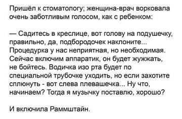 http://s8.uploads.ru/t/xCTPY.jpg