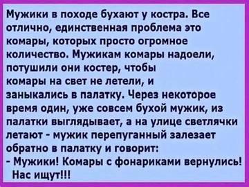 http://s8.uploads.ru/t/xGd1q.jpg