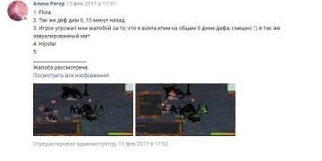 http://s8.uploads.ru/t/xLHQE.jpg